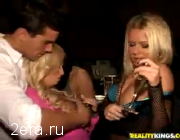 Free download Girls otdadite guy at a sex party mp4